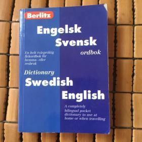 Engelsk Svensk ordbok