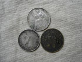 小银币和梅花币