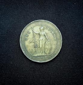 1901,站人壹圆银元,私版!