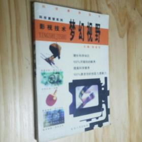 科学素养读本(全24册)