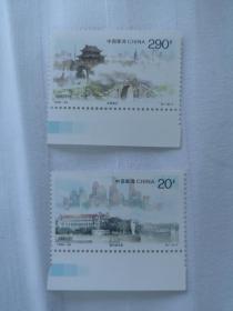 邮票1996-28城市风光