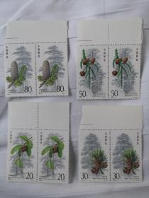 邮票 1992-3 杉树 两套 2联票