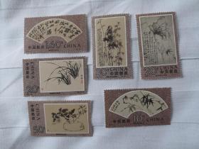 邮票 1993-15 郑板桥