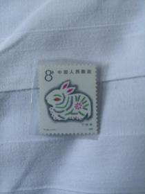 邮票 T112 兔