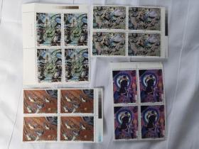 邮票 T150 敦煌壁画 4套 4方联 带厂铭