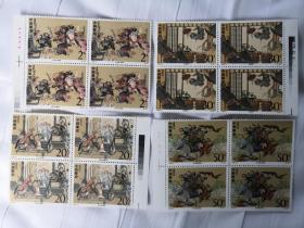 邮票 1993-10 水浒 4套 4方联 厂铭