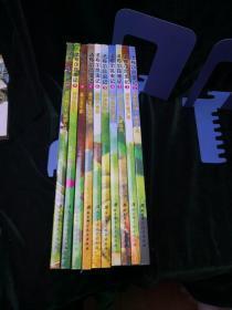 法布尔昆虫记 儿童彩图版十本全