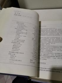 朱兰质量手册:第5版