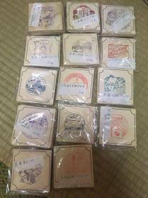 日本拓印纸片 印章卡片 题材丰富 有李鸿章、北京中华门、上海、满洲国金州城、河北香山宝塔、长城、扬子江等 其他则为日本本国题材以及别的题材 数量巨多