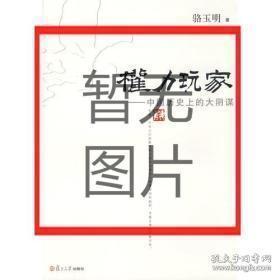 上海市非物质文化遗产项目 绵拳
