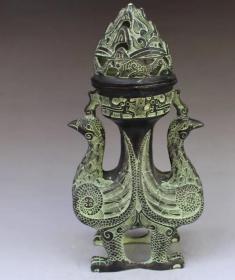 铜器 双凤博山炉 熏炉