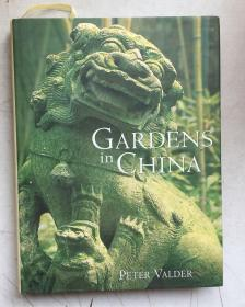Gardens in China(16開,硬精裝有護封,一厚冊400頁銅版紙彩?。?></a></p>                 <p class=