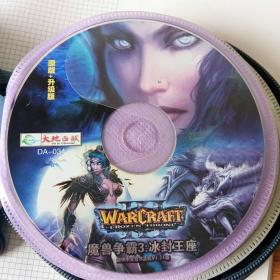 魔兽争霸3:冰封王座游戏碟。注意!该碟片可用性存疑,一经售出不退不换!