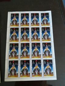 朝鲜1979年邮票(盖销 )  奥运