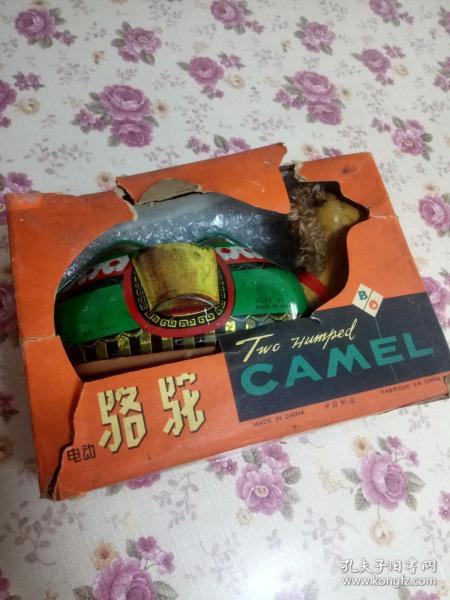 老铁皮玩具 骆驼