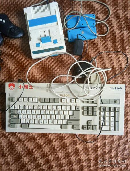 小霸王電腦學習機