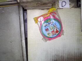 幼儿园学英语  大班(VCD光盘)(未开封)