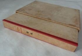 【包顺丰】Devins et Dragons,《大清习俗》,(清代婚姻图谱),1949年初版,限量发行500本,毛边本,印制精美,含30幅彩照,珍贵历史资料 !