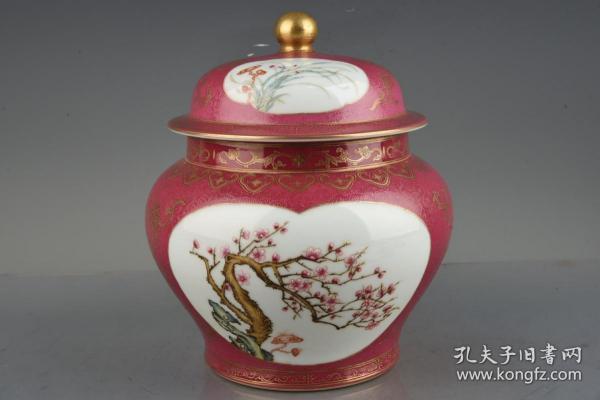 清雍正胭脂红釉爬花开光珐琅彩描金梅兰竹菊纹盖罐