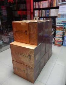 彝族毕摩经典译注(全套76-106卷合售)。