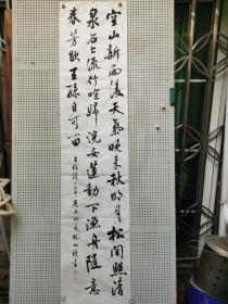 麦华三入室弟子,广东省书法家协会理事,广州市书法家协会副主席林敏玲老师行书作品一幅,保真包退!