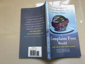 德文原版A Comp Iaint Free World