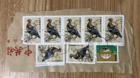 邮票 中国邮政