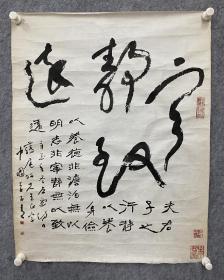 陕西省书协副主席李子青精品书法