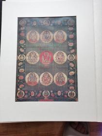 国内现货 密教曼荼罗  图集 68张曼陀罗   限定488部  定价75万日元  单张出售  60  爱染曼陀罗图 东京.根津美术馆