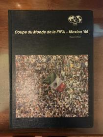 1986世界杯足球官方画册 FIFA原版世界杯画册 world cup赛后特刊 经典画册 包邮快递