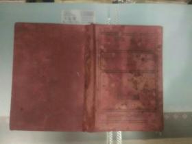 英语模范读本第一册 中华民国7年11月初版16年6月修订