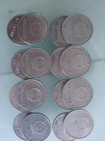 带国徽硬币1992-1999年各两枚,50元包邮
