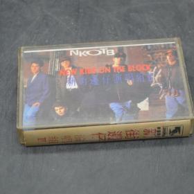 老磁带 新街边仔演唱组 2