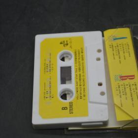 老磁带 东方好莱坞明星舞会 荷东 6盒合售