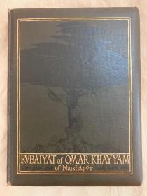 稀缺本:Rubaiyat of Omar Khayyam 《鲁拜集》