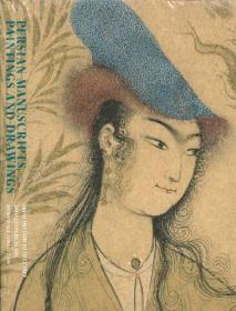 Persian Manuscripts, Paintings and Drawings: From the 15th to the Early 20th Century in the Hermitage Collection