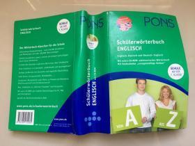 德文原版辞典 PONS schulerworterbuch Englisch Deutsch Deutsch Englisch 软精装1713页