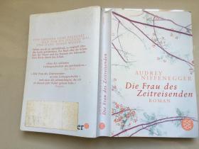 德国原版 Die Frau des Zeitreisenden 《时间旅行者的妻子》