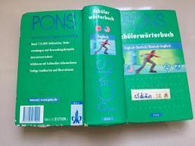 德国原版书 PONS Schülerwörterbuch Klausur[词典】