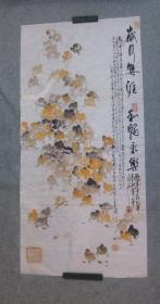 乐山画家陈老 国画小鸡图 原稿手绘真迹