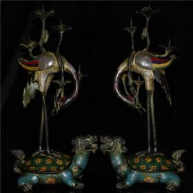 铜胎景泰蓝掐丝仙鹤龟对蜡台