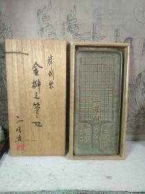 日本铜质纪念笔皿