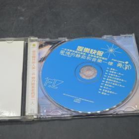 CD 梁静茹 勇气