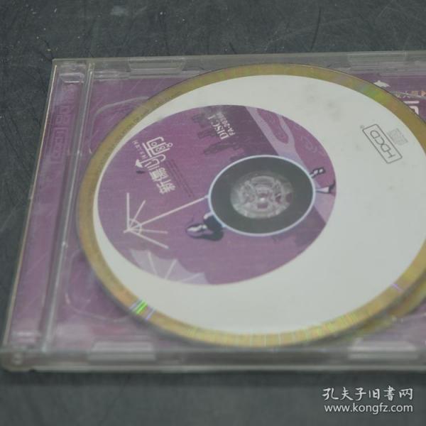 CD  新伤心雨 女人篇