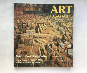 ART and ASIA PACIFIC (1993年试刊号)