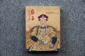雍正-清世宗文物大展(精装)  初版一刷 藏书