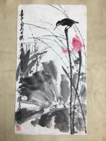 3963 怀远县政协原副主席巜黄成泰 绘 荷塘清趣图》真迹保真