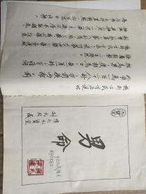 绘图文王八卦(抽帖算命用的书)