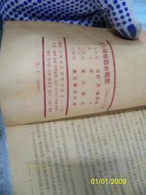 1948年初版 ——斯大林格勒血战记