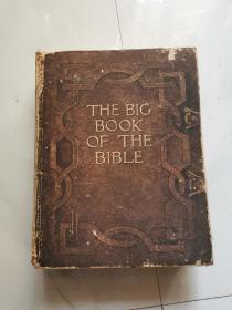 大书的圣经 1930年版 精美版画  有外文签名 款自鉴看不懂 THE BIG BOOK OF THE BIBLE货号H4